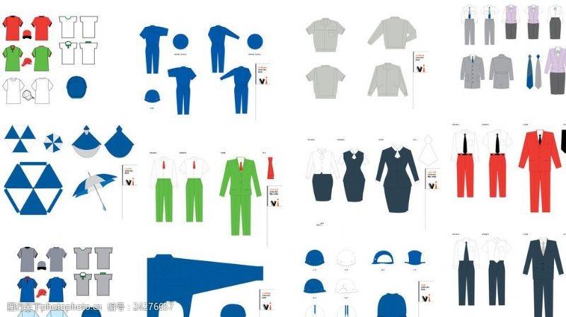 vi色谱v色谱图片素材室内设计师专业配色元素图片
