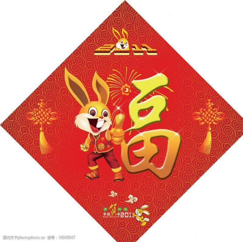 节日门贴新春对联图片