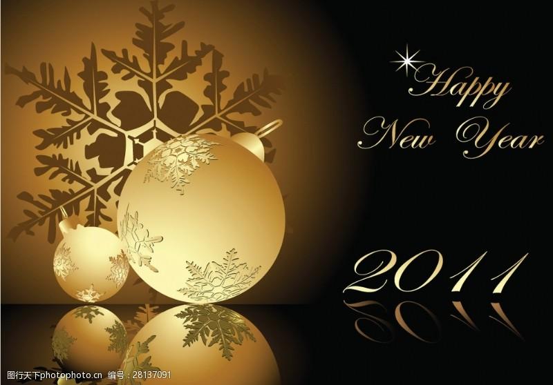 2011新年新年