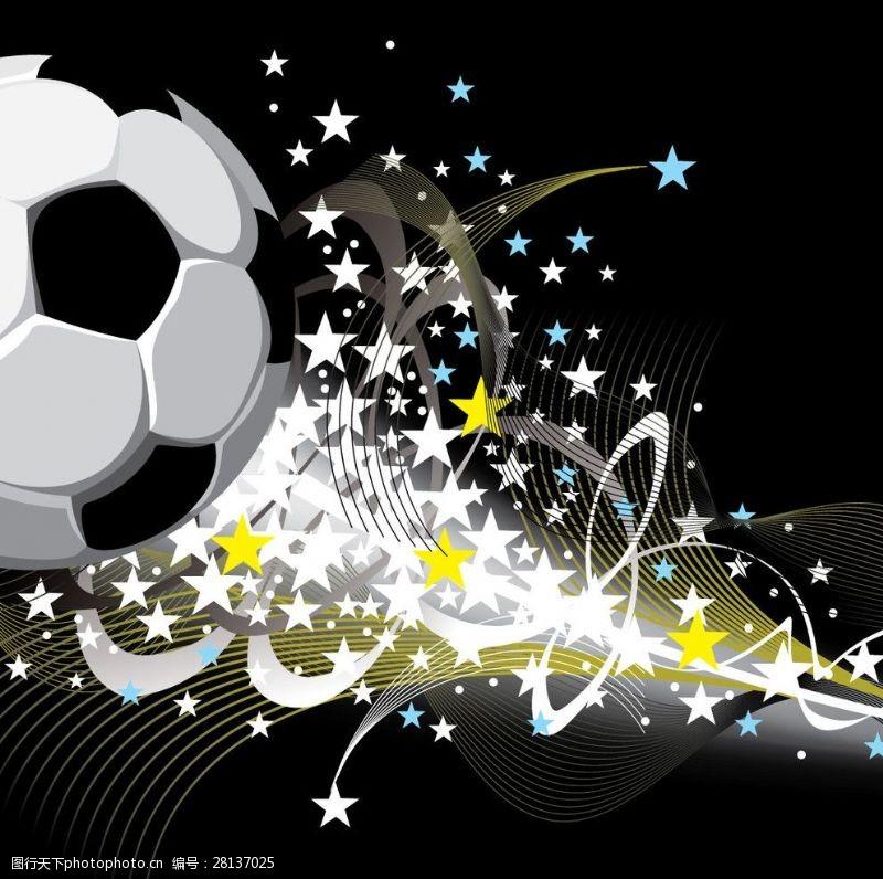 足球主题矢量素材海报