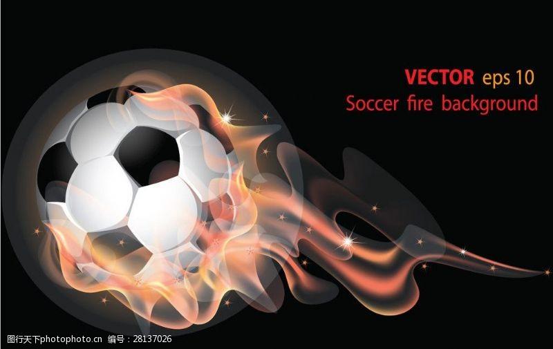 足球主题矢量素材设计