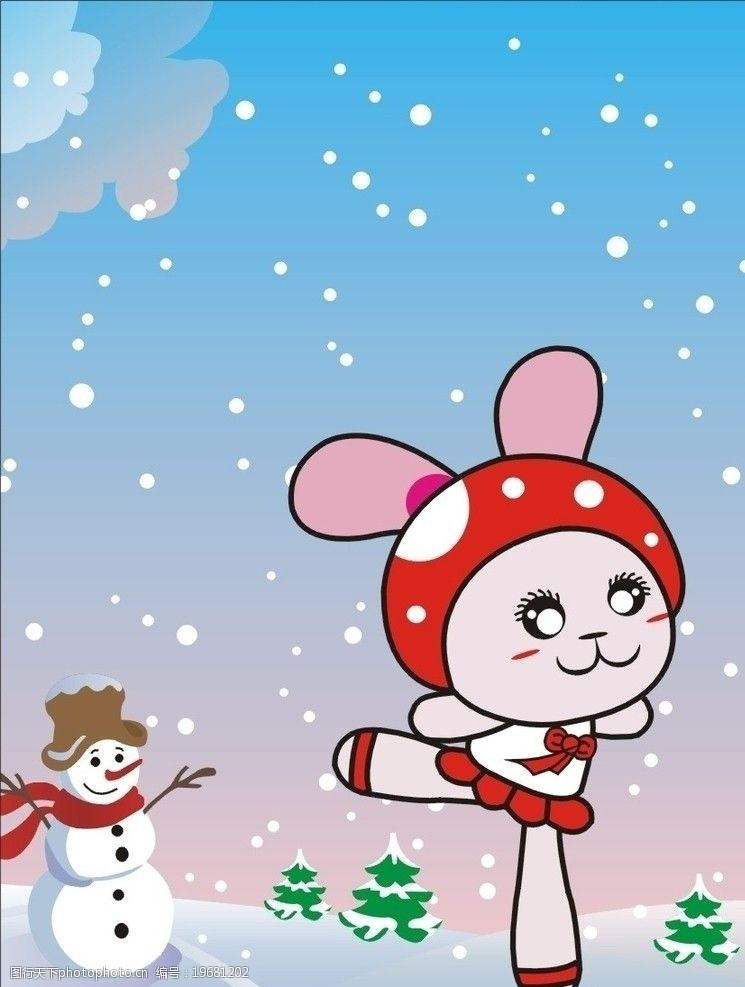 可爱卡通兔图片