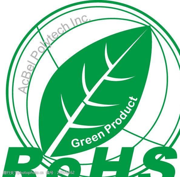 rohs标志RoHS标志