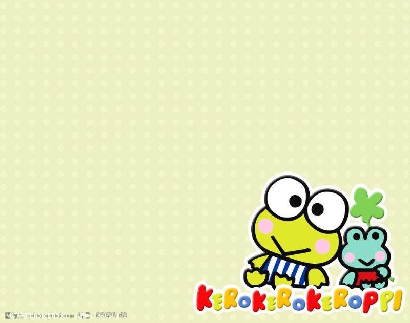 可洛比青蛙图片