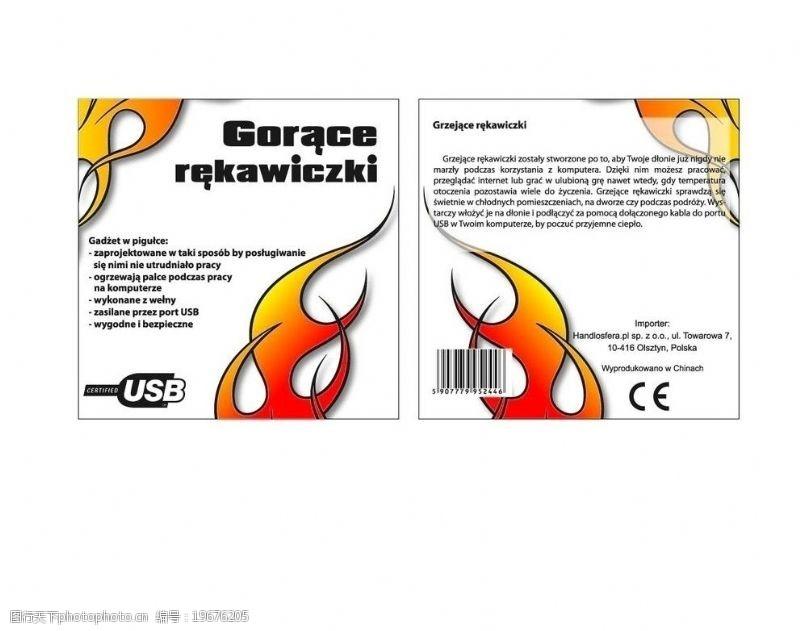 usb彩卡USB彩卡图片