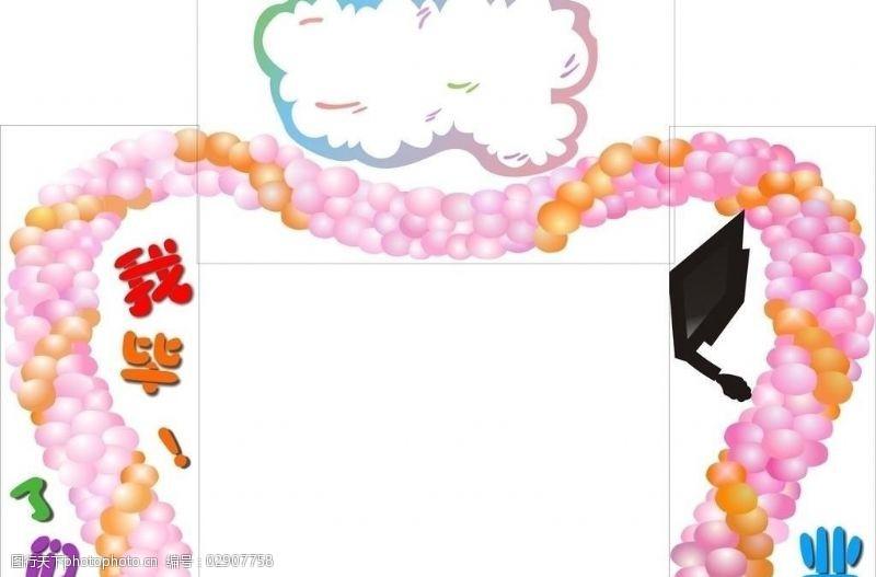 大门设计模板下载幼儿园大门设计图片