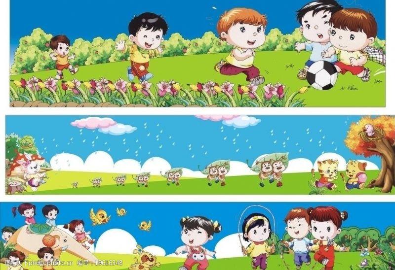 幼儿园卡通宣传栏幼儿园墙体画图片