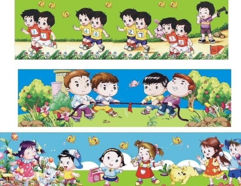 幼儿园卡通宣传栏幼儿园壁画图片