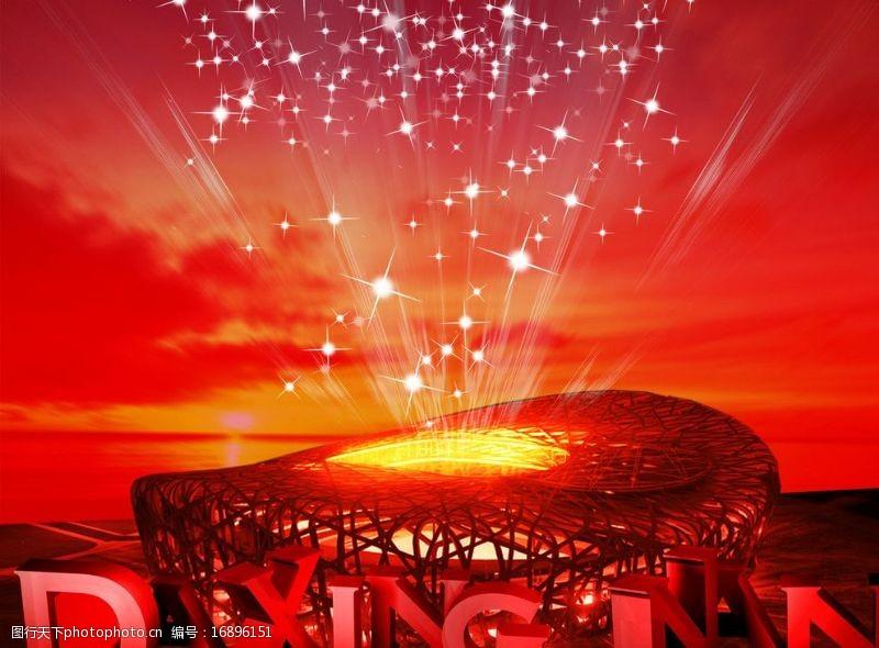 奥运会建筑红色鸟巢图片