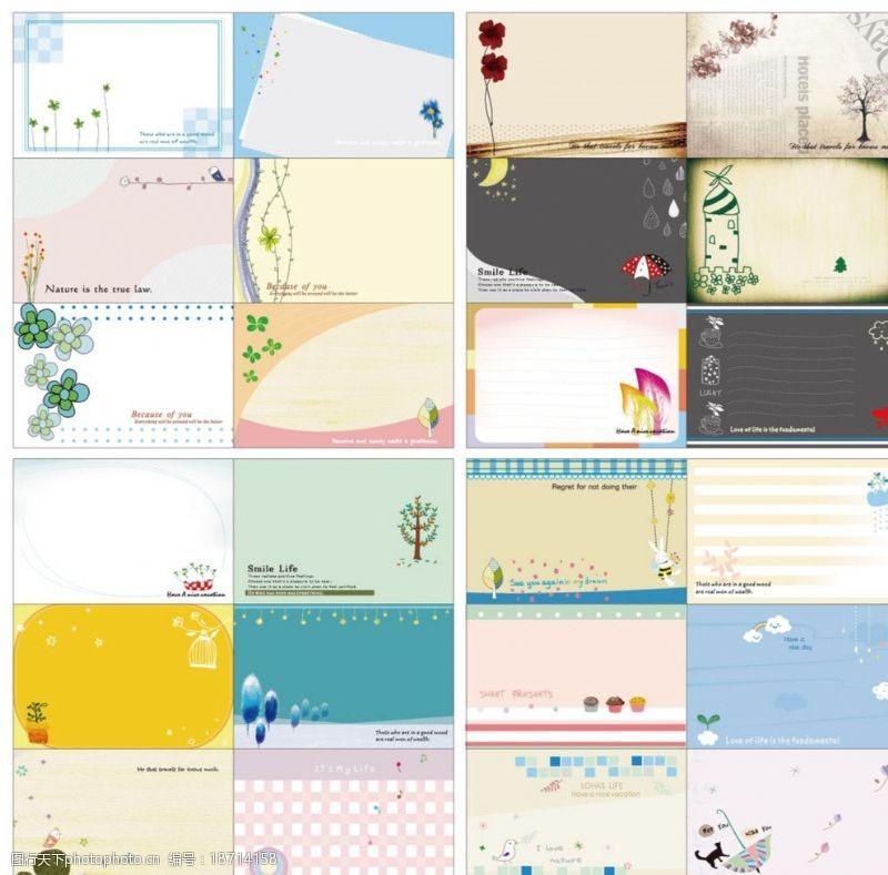 猫咪名片卡片设计24款图片