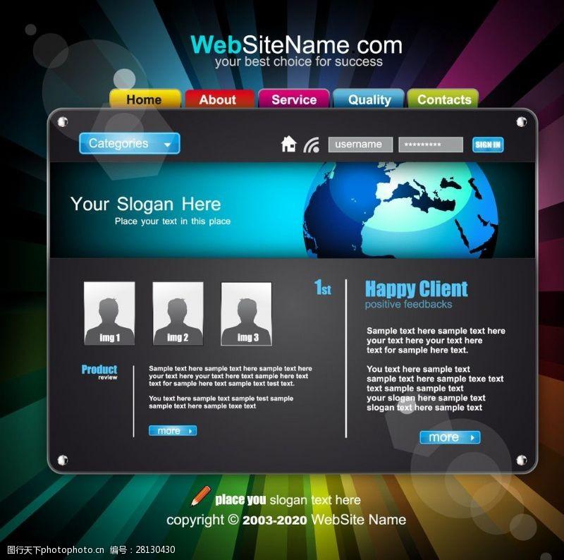 音乐网页音乐网站设计