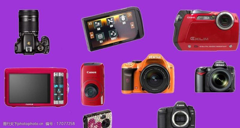 单反机多款相机图片