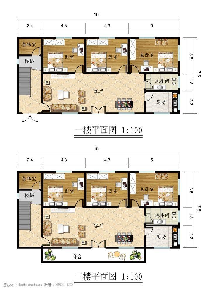 个人房屋平面图室内设计平面图图片