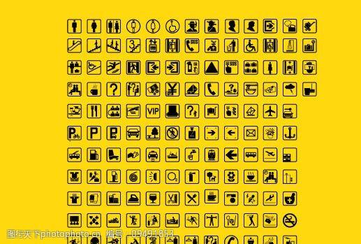 实用矢量标识图标集图片